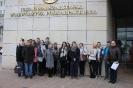 Sesja szkoleniowej w Urzędzie Marszałkowskim w Rzeszowie